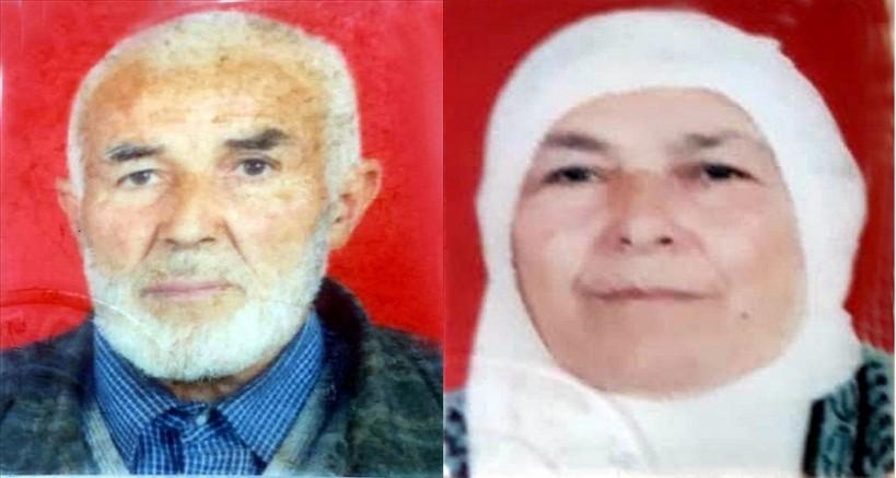 Kayseri'de iki gün önce yüksek ateşi olan yaşlı çift evlerinde ölü bulundu